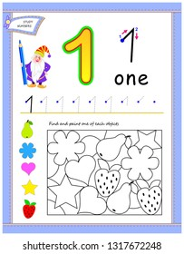 Educational page for kids with number 1. Find and paint one of each objects. Printable worksheet for children textbook. Developing skills for counting and writing. Back to school. Vector cartoon image