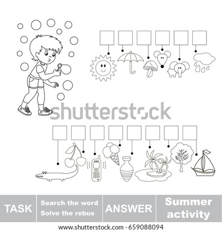 Educational Puzzle Game Kids Find Hidden Stock Vector Royalty Free