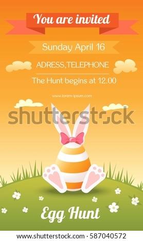 Egg Hunt Invitation Banner Easter Egg Stock Vector Royalty Free