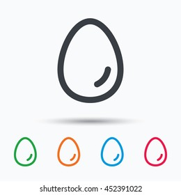 Egg icon. Breakfast food symbol. Colored flat web icon on white background. Vector