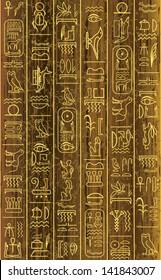 Egypt background (seamless pattern)