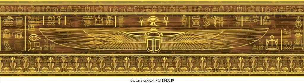Egypt border (seamless pattern)