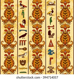 Egypt colorful ornament with ancient Egyptian hieroglyphs and floral geometric ornament on aged paper background. Vector seamless pattern. Hand drawn vector illustration