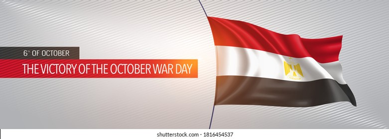 Egypt happy victory of the October war day greeting card, banner vector illustration. Egyptian national holiday 6th of October design element with 3D waving flag on flagpole