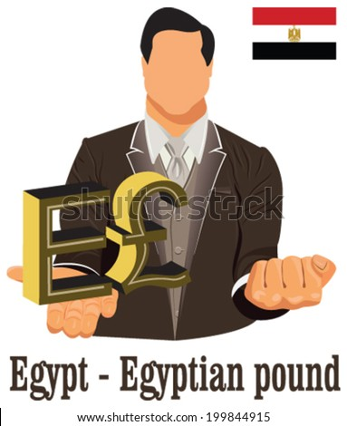 Egypt National Currency Egyptian Pound Symbol Stock Vector Royalty
