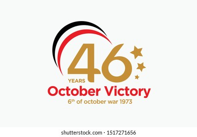 Egypt national day - 46th 6 october war 1973 Engish calligraphy (October celebrations glorious) October victories, Vector
