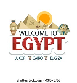 Egypt  sticker advertising lettering header message with pyramids pharaoh amphora camels