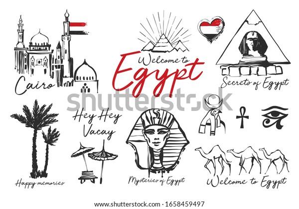 Egypt Tourism Illustration Vintage Hand Drawn Stock Vector Royalty Free 1658459497
