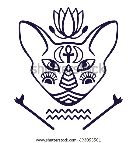 Egyptian Cat Face Vector Sacred Animal Stock Vector Royalty Free