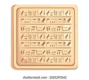 Egyptian hieroglyphics on stone plate ancient script vector illustration on white background web site page and mobile app design
