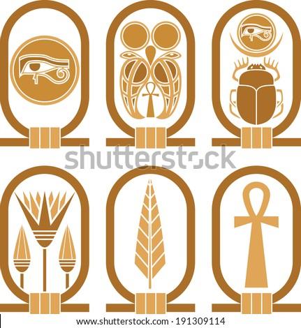 Egyptian Icons Sun Eye Ra Snakes Stock Vector Royalty Free