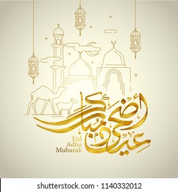 Eid Adha Mubarak arabic calligraphy with line mosque sheep and camel vector illustration for islamic greeting
