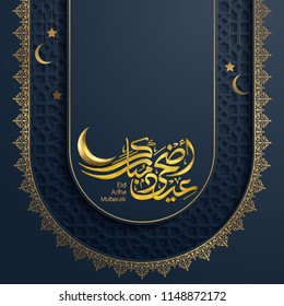Eid Adha Mubarak arabic calligraphy islamic greeting with arabic pattern - Translation of text : Blessed sacrifice festival