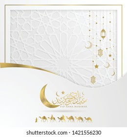 Eid adha Mubarak arabic calligraphy and glowing gold moon with morrocan pattern, crescent and lanterns for background, greeting card and banner. translation of text : Blessed sacrifice festival