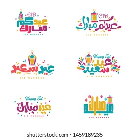 Eid adha mubarak in Arabic Calligraphy Style colorful isolated - translation is (Eid Adha Mubarak)
