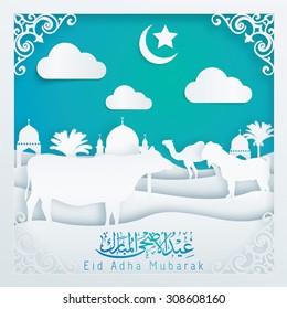 Eid Adha Mubarak arabic calligraphy silhouette camel cow goat mosque on desert blue background
