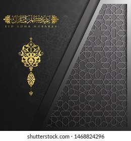 Eid Adha Mubarak beautiful greeting card vector design with Moroccan pattern and glowing gold islamic calligraphy for background and banner. translation of text :  Blessed Sacrifice Festival.