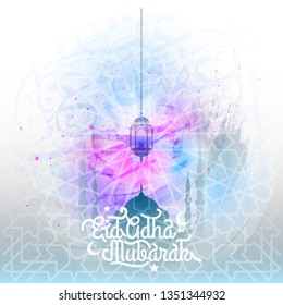 Eid Adha Mubarak full colour moroccoan pattern, arabic calligarphy and lantern for background, banner and greeting card. translation of text : O Allah, indeed you are very forgiving, forgive our sins