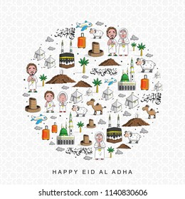 "eid adha mubarak greeting card, hajj and umrah icon vector, calligraphy ""eid al adha mubarak"" mean happy festival of sacrifice, ""al hajj mabrur"" is hajj of granted"