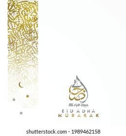 Eid Adha Mubarak Greeting Card Islamic arabic calligraphy vector design with beautiful mosque for background, banner, wallpaper, cover, brosur. translation of text : Blessed Sacrifice Festival