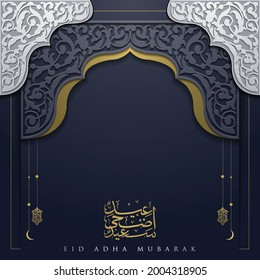 Eid Adha Mubarak Greeting Card Islamic morocco Floral Pattern Vector design with arabic calligraphy for Background, wallpaper, banner, poster, cover. Translation of text : Blessed Sacrifice Festival