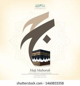 Eid Adha Mubarak, Hajj Mabrur or Arafat Day in calligraphy mean ( pilgrimage in kaaba ) - Islamic charity designs - kaaba vector