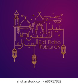 Eid Adha Mubarak (Happy sacrifice celebration) isalmic greeting editable monoline vector illustration