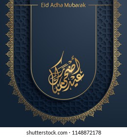 Eid Adha Mubarak islamic greeting with arabic pattern - Translation of text : Blessed sacrifice festival