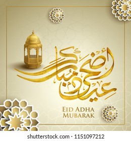 Eid Adha Mubarak islamic greeting arabic lantern and calligraphy with geometric morocco pattern