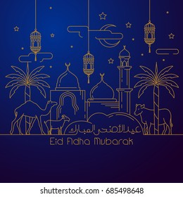 Eid Adha Mubarak (islamic sacrifice festival) greeting card template arabic landscape with cow goat camel and mosque monoline illustration