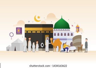 Umrah Images, Stock Photos & Vectors | Shutterstock