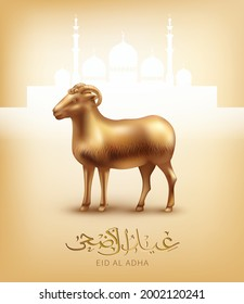 """Eid Al Adha background with Arabic calligraphy and gold statuette of a sheep. Text translation: """"Festival of sacrifice"""". Vector illustration."""