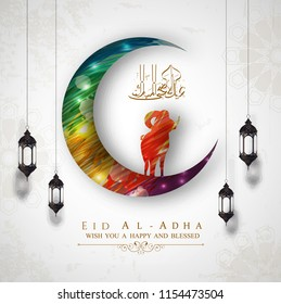 Eid Al Adha background design with colorful moon and sheep