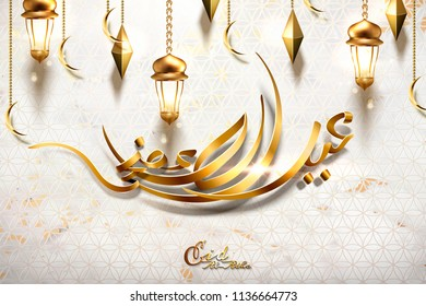 Eid Al Adha calligraphy design with golden lanterns and crescent on pearl white background in 3d illustration