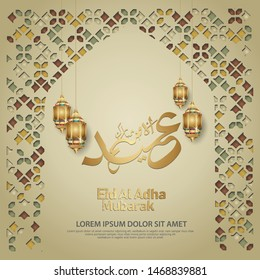 Eid al adha calligraphy islamic greeting with crescent moon, traditional lantern and mosque texture of ornamental colorful of mosaic