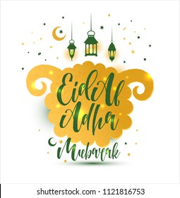 Eid Al Adha Calligraphy Text with sheep illustration for eid Mubarak Celebration Background.