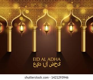 Eid al adha cover, mubarak background, Drawn mosque night view from arch. Arabic design background. Handwritten greeting card. Vector illustration