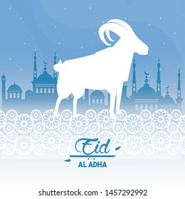 eid al adha feast of the sacrifice ram and islamic building silhouette icon cartoon vector illustration graphic design