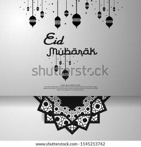 Eid Al Adha Fitr Mubarak Islamic Stock Vector (Royalty Free