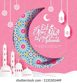 Eid al adha greeting card background