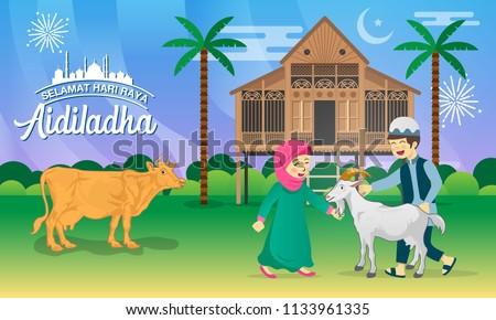 Eid al adha greeting card cartoon stock vector royalty free eid al adha greeting card cartoon muslim kids celebrating eid al adha with goat m4hsunfo