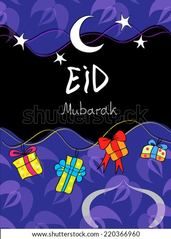 Eid al adha greeting card white stock vector royalty free eid al adha greeting card white crescent moon and stars with hanging colorful gift box m4hsunfo