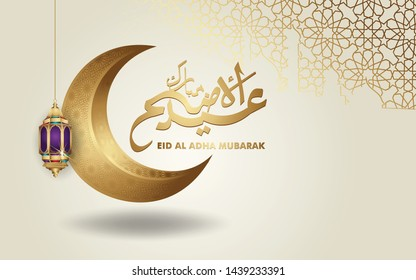 Eid al Adha islamic design crescent moon, traditional lantern and arabic calligraphy, template islamic ornate greeting card vector