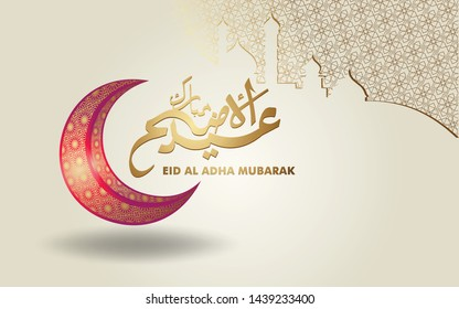 Eid al Adha islamic design crescent moon, traditional lantern and arabic calligraphy, template islamic ornate greeting card vector