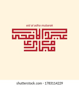 Eid Al Adha kufi calligraphy design with red classic color