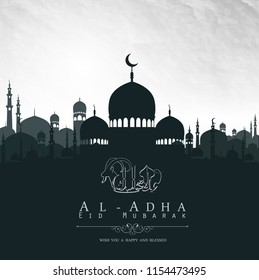 Eid Al Adha mubarak background design with mosque