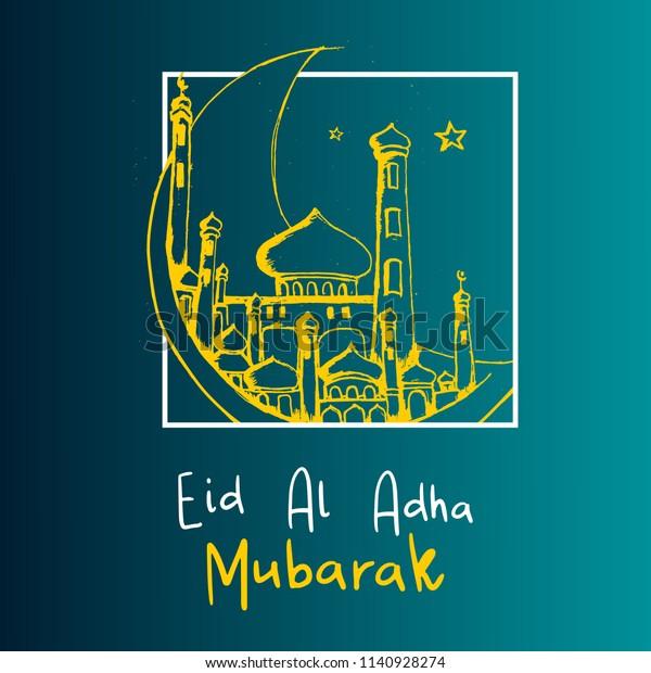 Eid Al Adha Mubarak Banner Background Stock Vector Royalty Free
