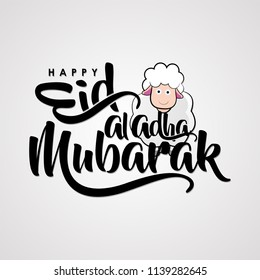Eid Al Adha mubarak with cute sheep animal,isolated calligraphy of happy eid al adha mubarak with black color. Feast of the Sacrifice. The holiday occurs after the culmination of the annual Hajj.