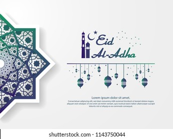 Eid Al Adha Mubarak greeting Design. abstract mandala with pattern ornament and lantern element. islamic invitation Banner or Card Background Vector illustration