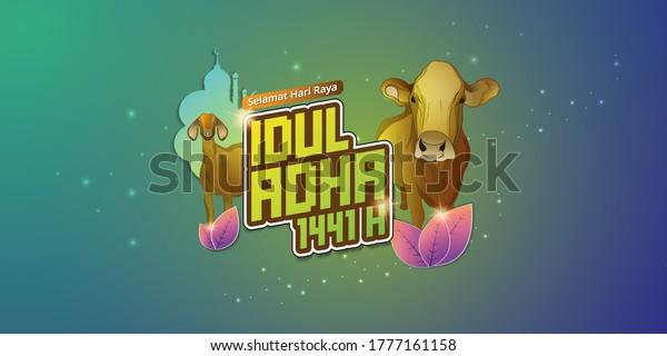 eid al adha mubarak hari raya stock vector royalty free 1777161158 shutterstock